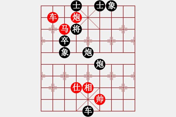 象棋棋谱图片:郭莉萍     先负 胡明       - 步数:104