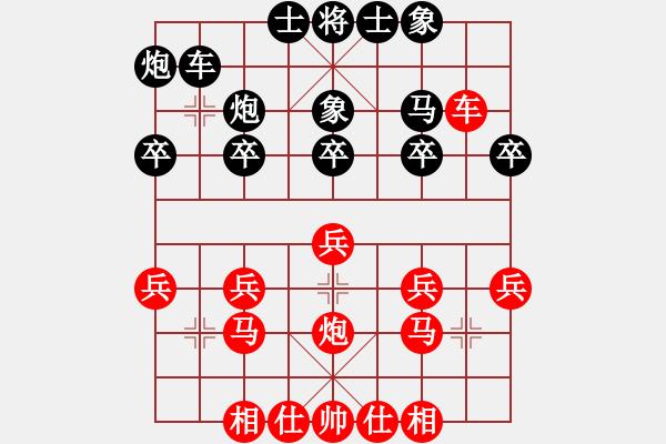 象棋棋谱图片:郭莉萍     先负 胡明       - 步数:20