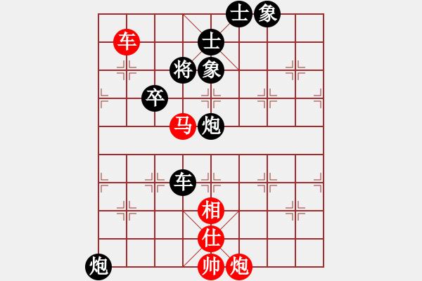 象棋棋谱图片:郭莉萍     先负 胡明       - 步数:80