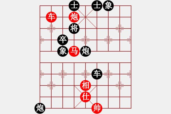 象棋棋谱图片:郭莉萍     先负 胡明       - 步数:90