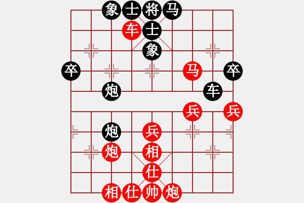 象棋棋谱图片:全国象棋女子明星快棋赛(特级大师)红胜 - 步数:60