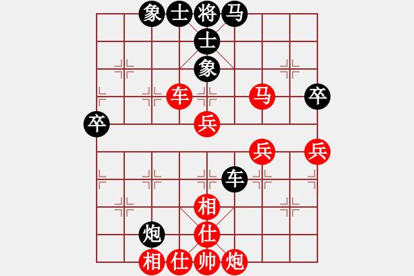 象棋棋谱图片:全国象棋女子明星快棋赛(特级大师)红胜 - 步数:70
