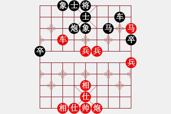 象棋棋谱图片:全国象棋女子明星快棋赛(特级大师)红胜 - 步数:80