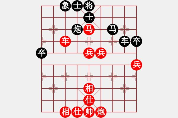 象棋棋谱图片:全国象棋女子明星快棋赛(特级大师)红胜 - 步数:83