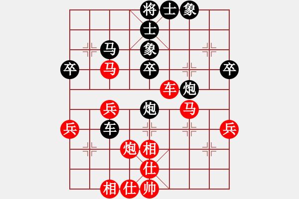 象棋谱图片:2019第16届世象锦标赛刘子健先胜姚捷方1 - 步数:50