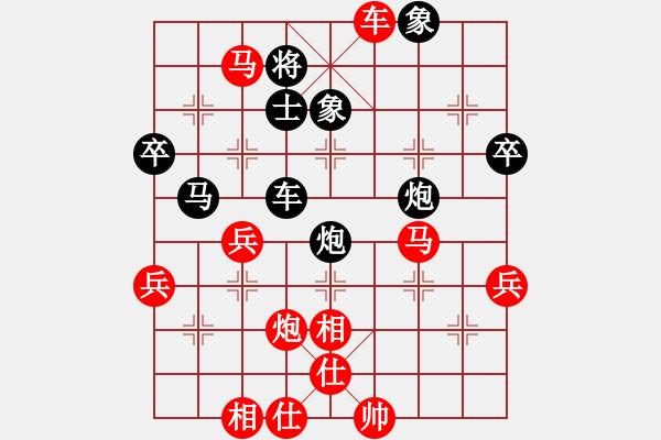 象棋谱图片:2019第16届世象锦标赛刘子健先胜姚捷方1 - 步数:70
