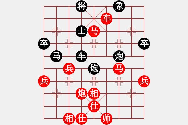 象棋谱图片:2019第16届世象锦标赛刘子健先胜姚捷方1 - 步数:73