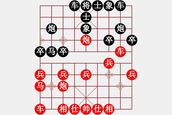 象棋谱图片:何顺安的五七炮布局飞刀 - 步数:20