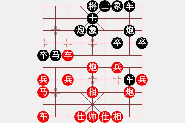 象棋谱图片:何顺安的五七炮布局飞刀 - 步数:30