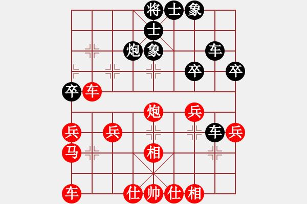 象棋谱图片:何顺安的五七炮布局飞刀 - 步数:33