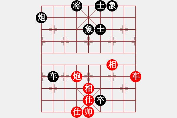 象棋棋谱图片:四川 孟辰 负 杭州 王天一 - 步数:0