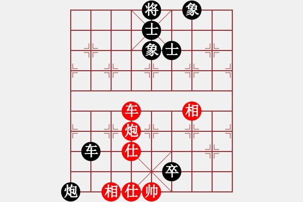 象棋棋谱图片:四川 孟辰 负 杭州 王天一 - 步数:10