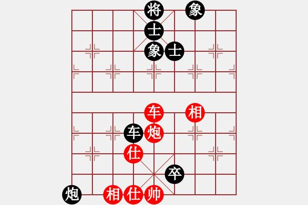 象棋棋谱图片:四川 孟辰 负 杭州 王天一 - 步数:14