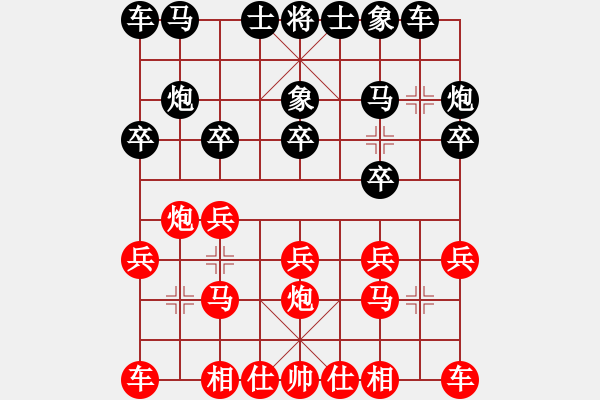 象棋棋谱图片:中炮对三步虎 - 步数:10