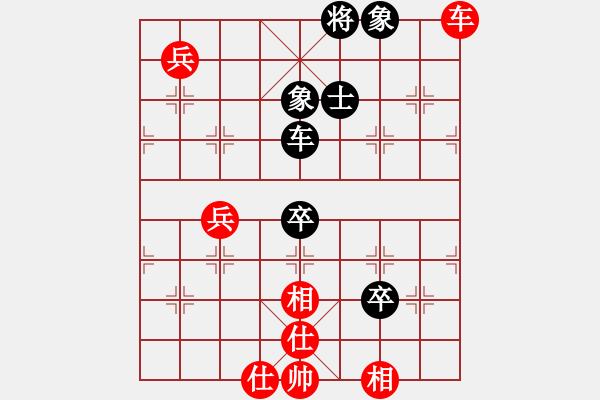 象棋棋谱图片:中炮对三步虎 - 步数:100