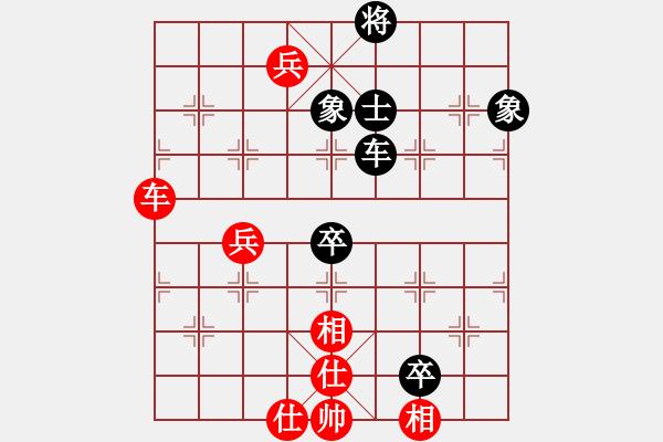 象棋棋谱图片:中炮对三步虎 - 步数:110