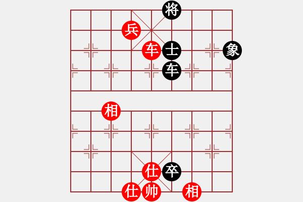象棋棋谱图片:中炮对三步虎 - 步数:116