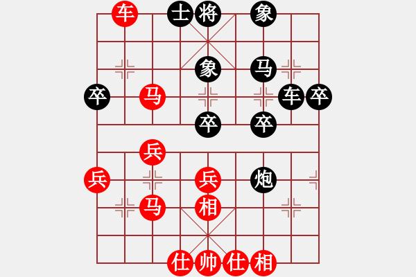 象棋棋谱图片:中炮对三步虎 - 步数:40