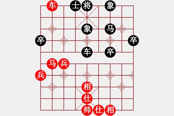 象棋棋谱图片:中炮对三步虎 - 步数:50