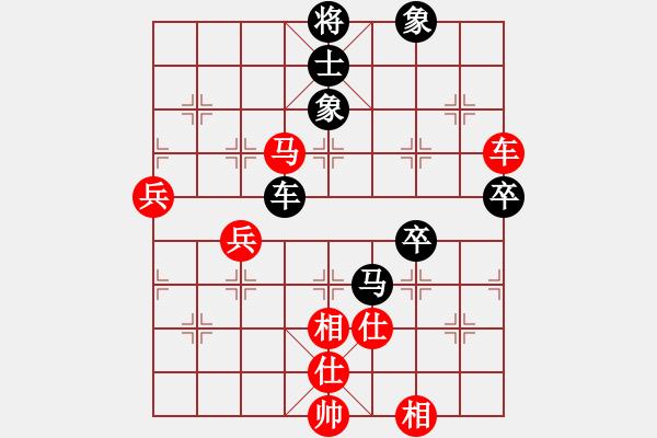 象棋棋谱图片:中炮对三步虎 - 步数:70