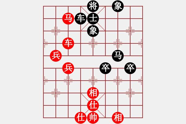 象棋棋谱图片:中炮对三步虎 - 步数:80