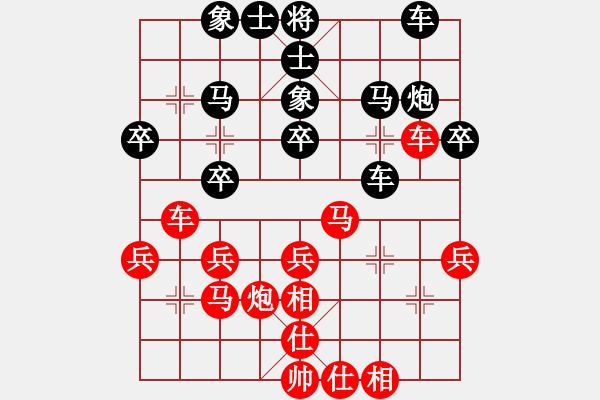 象棋棋谱图片:郭炜 先负 张海军 - 步数:30