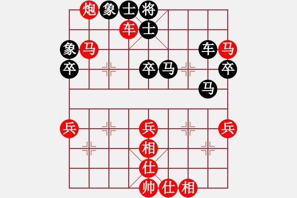 象棋棋谱图片:郭炜 先负 张海军 - 步数:60