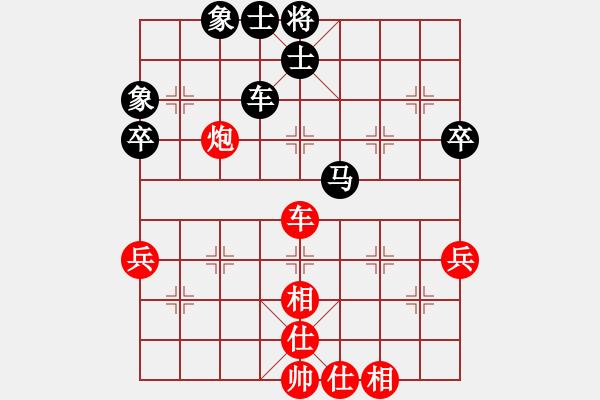 象棋棋谱图片:郭炜 先负 张海军 - 步数:80
