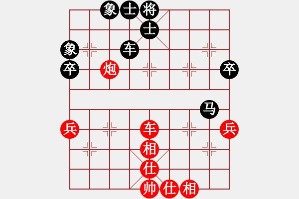 象棋棋谱图片:郭炜 先负 张海军 - 步数:83