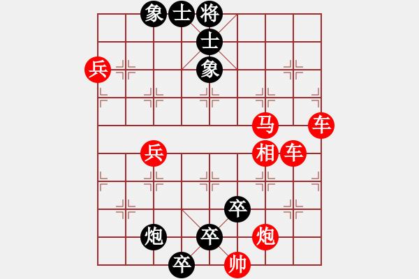 象棋谱图片:第079局 鸳鸯并列、鸳鸯戏水 - 步数:0