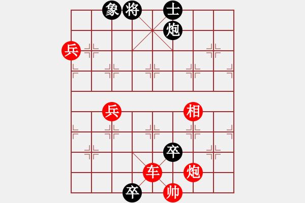 象棋谱图片:第079局 鸳鸯并列、鸳鸯戏水 - 步数:20