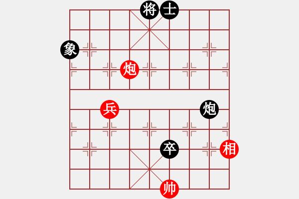 象棋谱图片:第079局 鸳鸯并列、鸳鸯戏水 - 步数:30