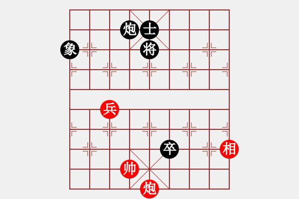 象棋谱图片:第079局 鸳鸯并列、鸳鸯戏水 - 步数:40