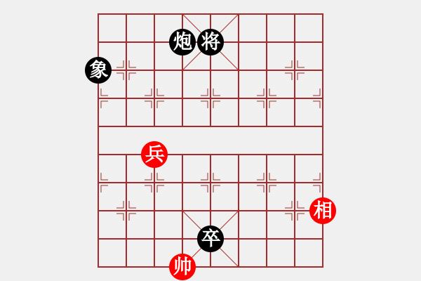 象棋谱图片:第079局 鸳鸯并列、鸳鸯戏水 - 步数:47