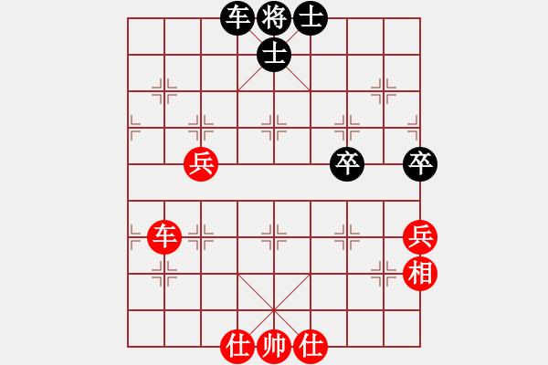 象棋棋谱图片:趣味残局035期答案-加微信541799245领免费教程 - 步数:0