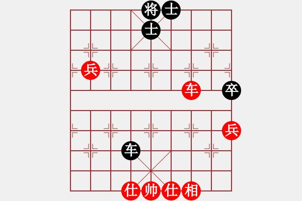 象棋棋谱图片:趣味残局035期答案-加微信541799245领免费教程 - 步数:10