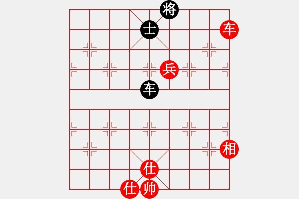 象棋棋谱图片:趣味残局035期答案-加微信541799245领免费教程 - 步数:100