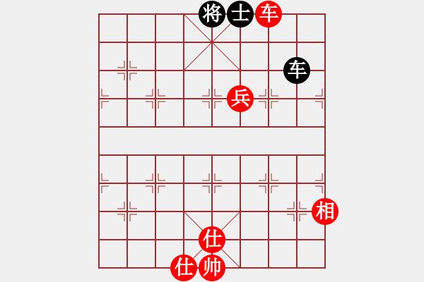 象棋棋谱图片:趣味残局035期答案-加微信541799245领免费教程 - 步数:110