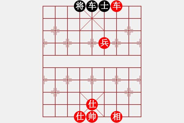 象棋棋谱图片:趣味残局035期答案-加微信541799245领免费教程 - 步数:120