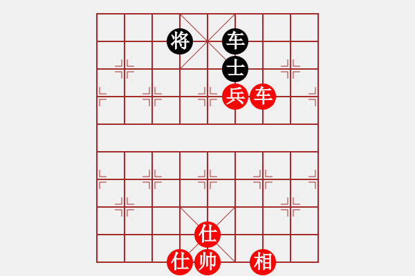 象棋棋谱图片:趣味残局035期答案-加微信541799245领免费教程 - 步数:130