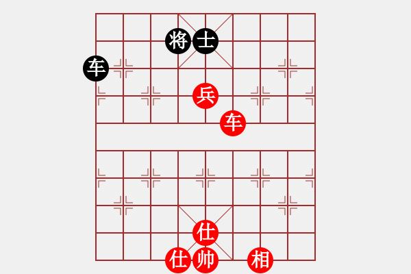 象棋棋谱图片:趣味残局035期答案-加微信541799245领免费教程 - 步数:140