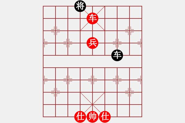 象棋棋谱图片:趣味残局035期答案-加微信541799245领免费教程 - 步数:150