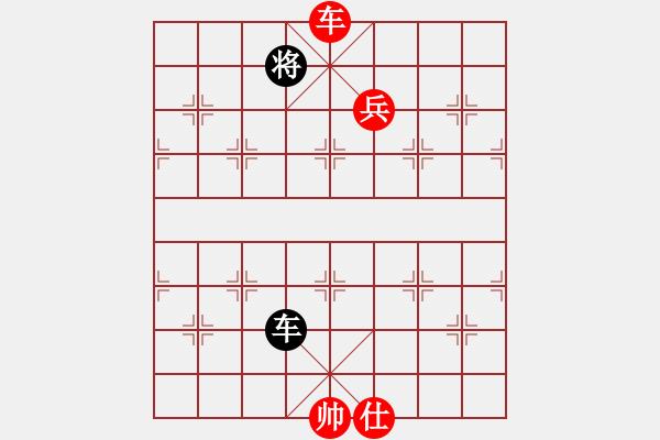 象棋棋谱图片:趣味残局035期答案-加微信541799245领免费教程 - 步数:160