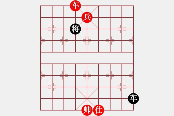 象棋棋谱图片:趣味残局035期答案-加微信541799245领免费教程 - 步数:169