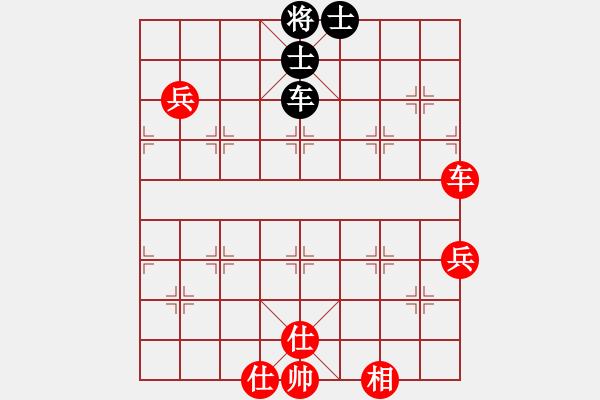 象棋棋谱图片:趣味残局035期答案-加微信541799245领免费教程 - 步数:20
