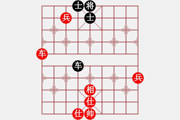 象棋棋谱图片:趣味残局035期答案-加微信541799245领免费教程 - 步数:30