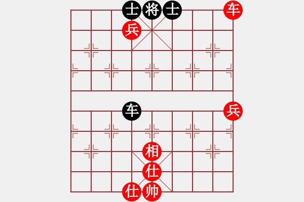 象棋棋谱图片:趣味残局035期答案-加微信541799245领免费教程 - 步数:40