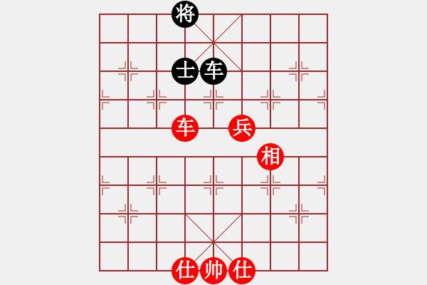 象棋棋谱图片:趣味残局035期答案-加微信541799245领免费教程 - 步数:60