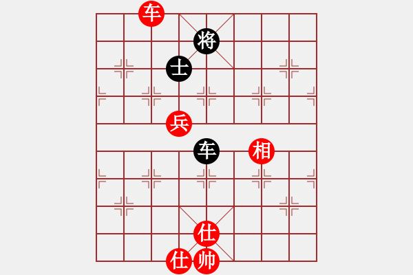 象棋棋谱图片:趣味残局035期答案-加微信541799245领免费教程 - 步数:70