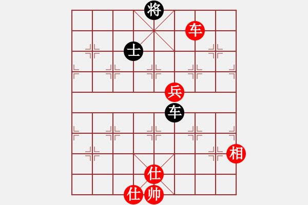 象棋棋谱图片:趣味残局035期答案-加微信541799245领免费教程 - 步数:80
